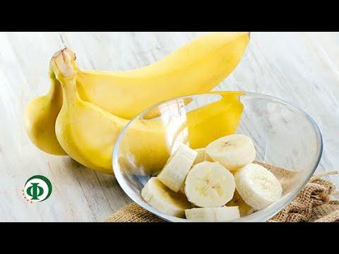 228 Бананы – при язве желудка и при гастрите