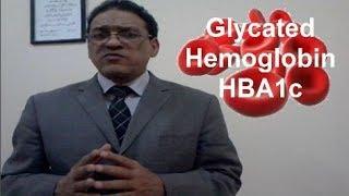 Hemoglobin A1c Blood test (Glycated hemoglobin) HBA1c