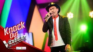 อาอ้วน - ปี้(จน)ป่น - Knock Out - The Voice Senior Thailand - 23 Mar 2020