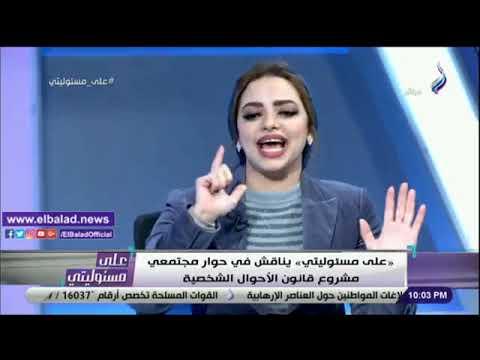 مشادة حامية على الهواء بين ضيوف أحمد موسى بسبب قانون الأحوال الشخصية