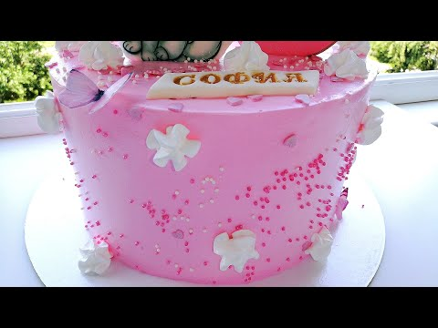 Как приготовить торт для девочки с белковым кремом