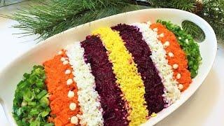 СЕЛЕДКА ПОД ШУБОЙ  Салат, секреты приготовления. Как легко украсить салат.  Salad with Herring/
