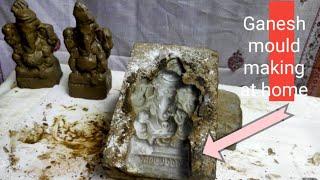 ganpati murti mould making - मुफ्त ऑनलाइन वीडियो