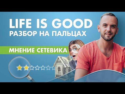 Aforex ru отзывы