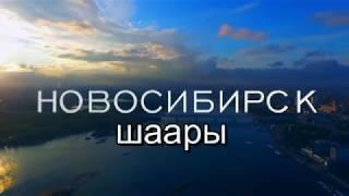 JMFC-3 СКОРО