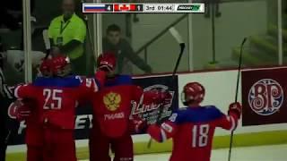 Dec 10, 2017 WJAC: Russia 5-1 Canada East