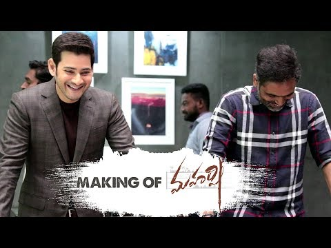 Actor Mahesh Babu Maharshi Movie Making Video