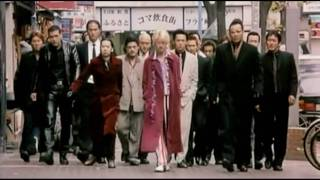 Ichi the Killer (2003) Video