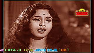 LATA JI & MOHAMMED RAFI~Film~SARANGA~{1960}~Piya