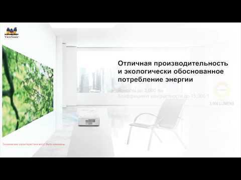 ViewSonic Проектор PJD5234L
