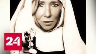 Ликвидация Белой вдовы: примкнувшую к ИГИЛ британку и ее сына убил беспилотник США - Россия 24