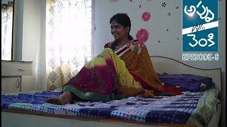 Appu wife of Venky Telugu web series II episode -8 II Red chillies II