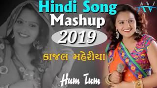 Dagabaaz Re Tere Naina Bade || Kajal Maheriya || Hindi Song Mashup || AV Digital