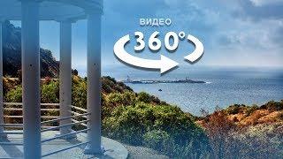 Видео 360° - Смотровая площадка на Большом Утрише (Анапа)