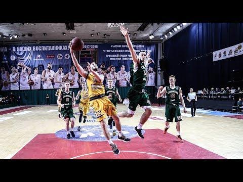Final Eight 2018. Third place game. Lokomotiv-2 vs Khimki-2