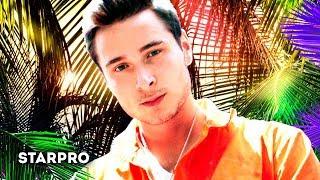 Никита Киселев - Ромео / Romeo