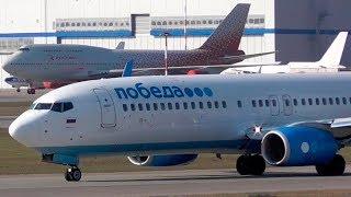 Боинг 737-800 Победа / Внуково / Апрель 2019