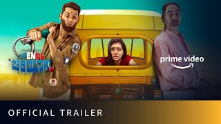 French Biryani - Official Trailer