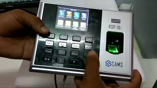 integrate CAMS biometric attendance machine with Cams Cloud Application