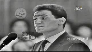 مطالب شـعب ( حفلة كاملة بحضور عبد الناصر ) ..... عبد الحليم حافظ