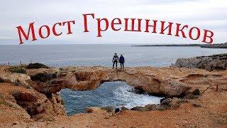 Шоу танцующих Фонтанов! Отели #Протараса (Кипр)! Выбери лучший по цене и качеству!