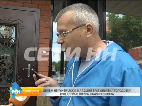 Какой врач обследует печень и желчный пузырь
