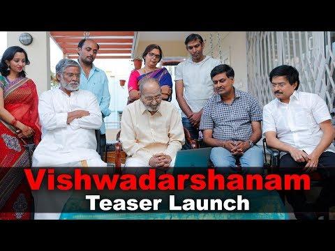 Viswadarsanam Movie Teaser Launch Event