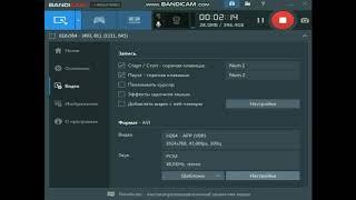Как настроить Bandicam 4.0.2.1352 чтоб записала твой голос и игры