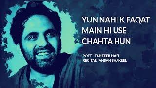 Tera Chup Rehna Mere Zehn Mein Kya Baith Gaya | Sad urdu