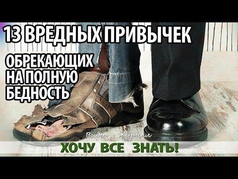 Фильмы в которых богатый парень влюбляется в бедную девушку русский