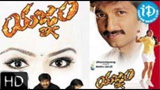 Apradhi Kaun (Dongala Mutha) 2018 New Released Hindi Dubbed Full Movie