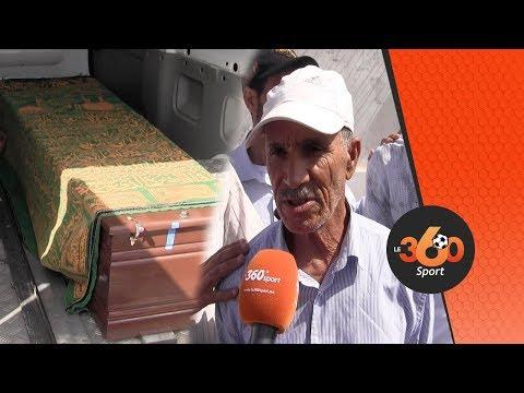 العرب اليوم - شاهد: لحظة استلام عائلة المشجع المتوفى في روسيا لجثته