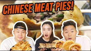 ARE CHINESE MEAT PIES ACTUALLY PIES?! (Beijing Xian Bing) | Fung Bros