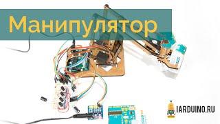 Arduino - MotorKnob