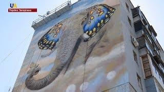 Первый мурал из серии художественных работ создали в Запорожье.