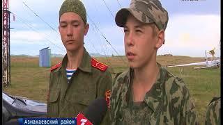 Полсотни курсантов из Татарстана проходят курсы молодого бойца в лагере «Родина»