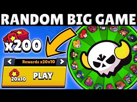 Random Brawlers in BIG GAME! | Rico is the WORST Boss EVER!