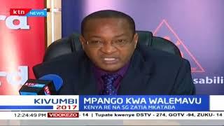 Kampuni ya bima la Kenya Re na Standard Group zatia mkataba katika mpango wa kuwasaidia walemavu