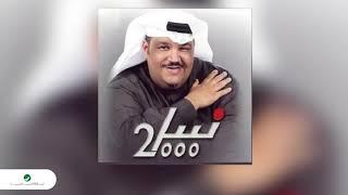 تحميل و مشاهدة Nabeel Shuail … Malak Shabeeh | نبيل شعيل …مالك شبيه MP3