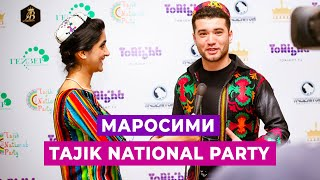 Анонс: Tajik National Party | 30.11 | Asia Grand Hotel