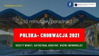 Trasa Polska-Chorwacja (Makarska) 2021- poradnik, koszty, winiety, przejścia graniczne, Entercroatia