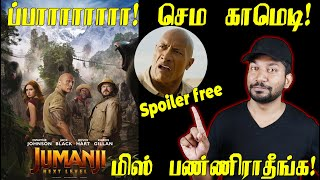 Jumanji 3 The Next Level Movie review in Tamil | VIAS MOVIES