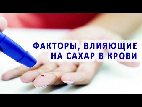 Нормальное содержание сахара крови