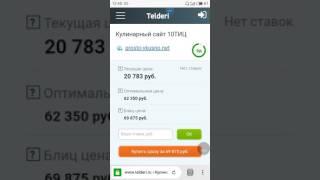 Кулинарный сайт за 20 тыс. руб.