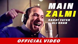 Main Zalmi Hoon Peshawar Ka  Rahat Fateh Ali Khan