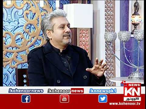Good Morning 06 February 2020 | Kohenoor News Pakistan