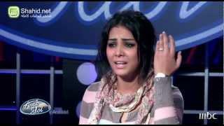 تحميل و مشاهدة Arab Idol - تجارب الاداء - أبتسام تسكت MP3