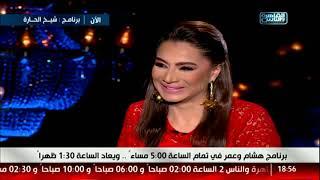 شيخ الحارة| لقاء الإعلامية بسمة وهبه مع النجم الكبير سمير غانم