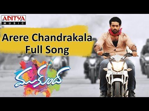 Arere Chandrakala