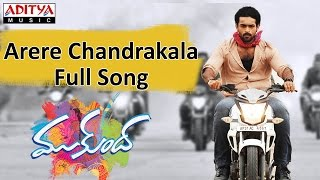 Arere Chandrakala Full Song ll Mukunda Movie ll Varun Tej, Pooja Hegde